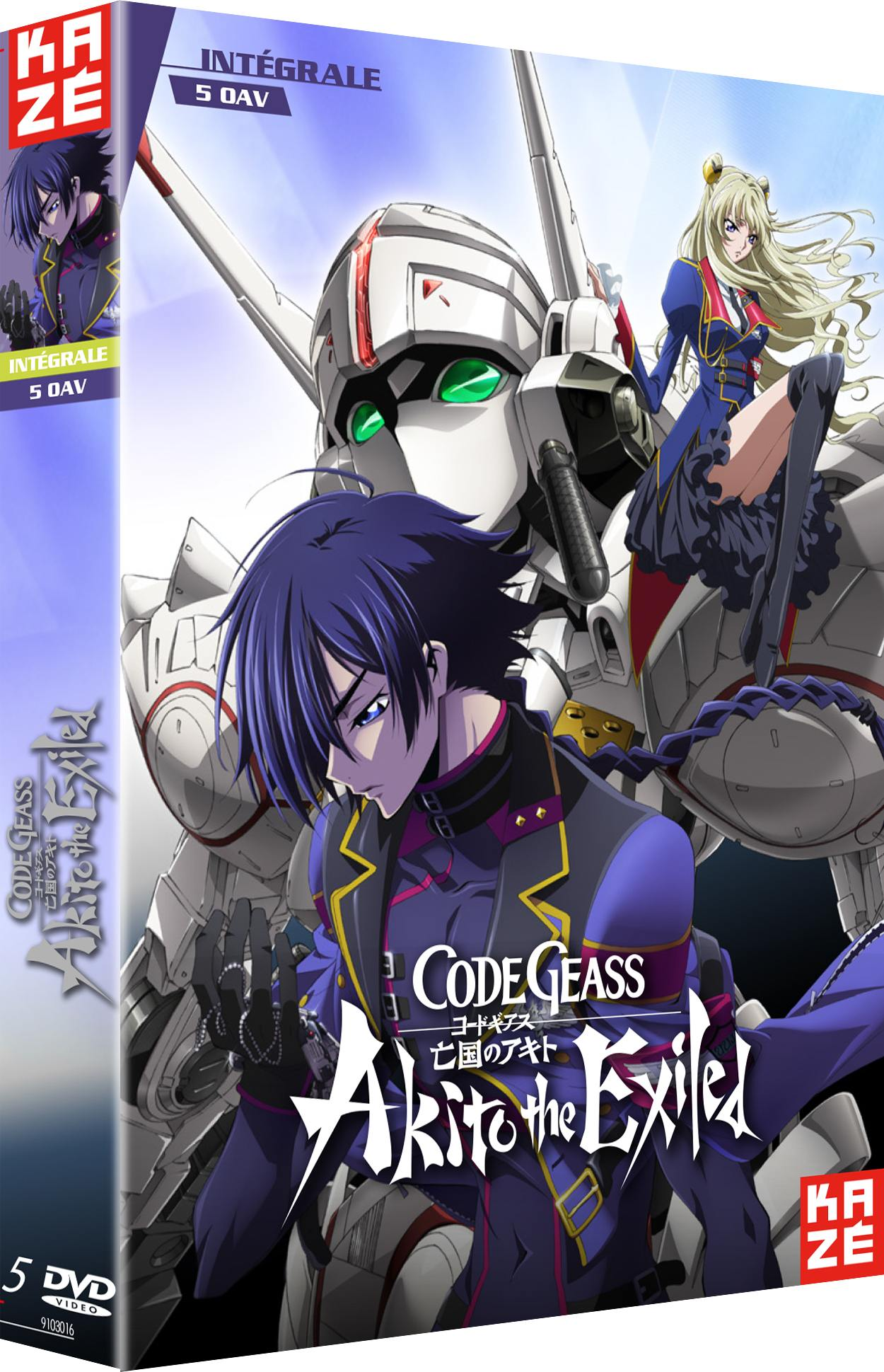 Code geass akito - the exiled - integrale 5 oav - 5 dvd