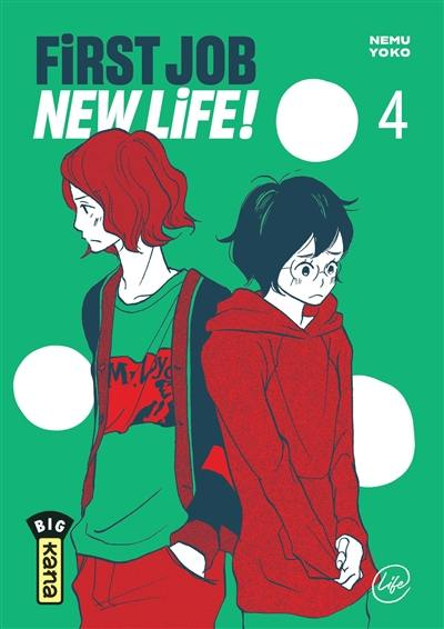 First job new life !. Volume 4,