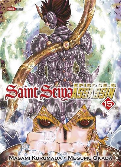 Saint Seiya, épisode G. Volume 15,