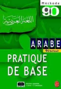 Arabe pratique de base