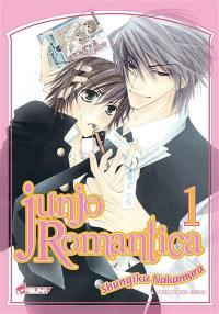 Junjo Romantica. Volume 1,