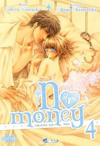 No money. Volume 4,