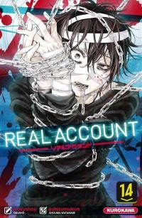 Real account. Volume 14,