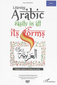 Learning Arabic easily in all its forms, A1.1