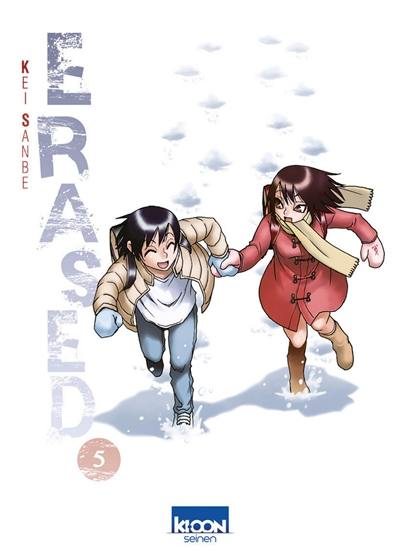 Erased. Volume 5,