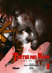 Taitei no ken. Volume 3,
