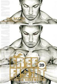 Free fight. Volume 39,