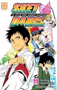 Sket Dance. Volume 11,