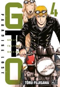 GTO (Great teacher Onizuka). Volume 4,