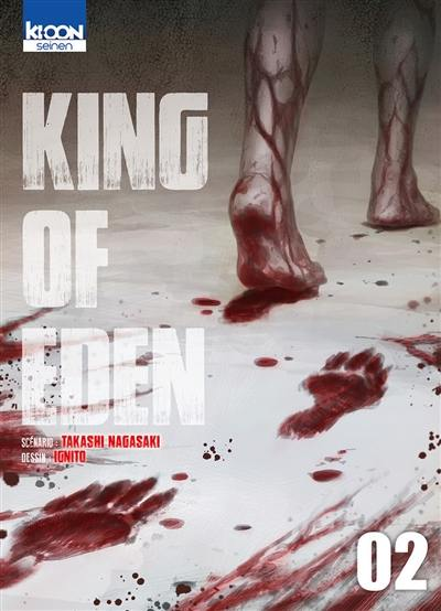 King of Eden. Volume 2,