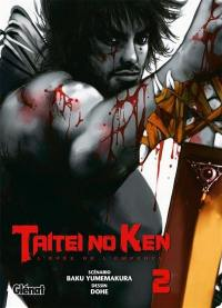 Taitei no ken. Volume 2,
