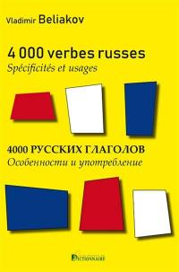 4.000 verbes russes