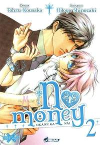 No money. Volume 2,
