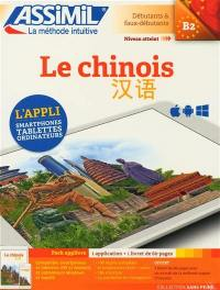 Le chinois