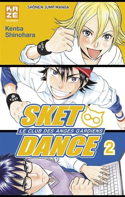Sket Dance. Volume 2,