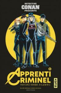 Apprenti criminel. Volume 5,