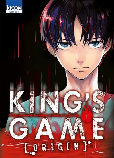 King's game origin. Volume 1,