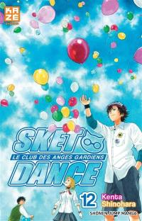 Sket Dance. Volume 12,