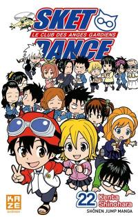 Sket Dance. Volume 22,