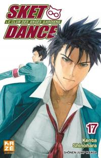 Sket Dance. Volume 17,