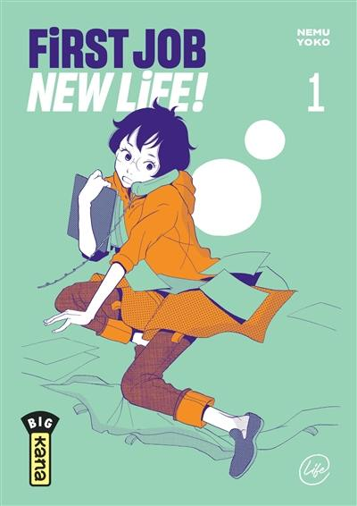 First job new life !. Volume 1,