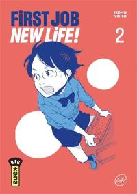 First job new life !. Volume 2,